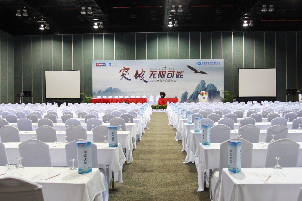 Hall C2 | 500 visitors